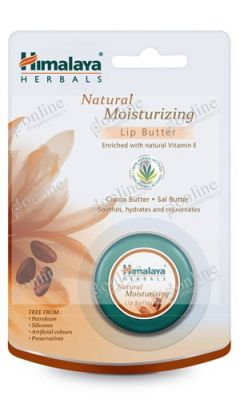 Natural Moisturizing Lip Butter 10gm