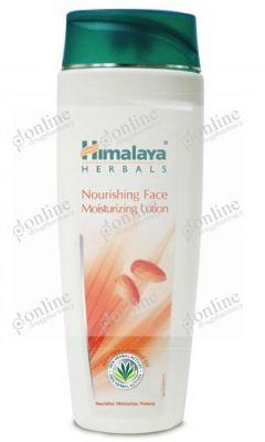 Nourishing Face Moisturizing Lotion 100ml