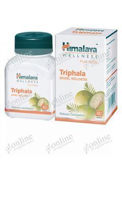Triphala Digestive Wellness